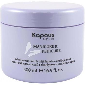 Manicure & Pedicure Бархатный крем-скраб с бамбуком и маслом жожоба Kapous