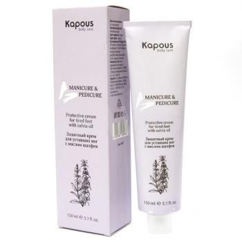 Manicure & Pedicure Защитный крем для уставших ног Kapous