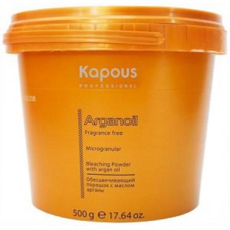 Arganoil Обесцвечивающий порошок с маслом арганы