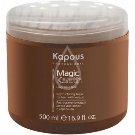 Magic Keratin Реструктурирующая маска с кератином