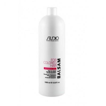 Studio Professional Шампунь для окрашенных волос с рисовыми протеинами и экстрактом женьшеня