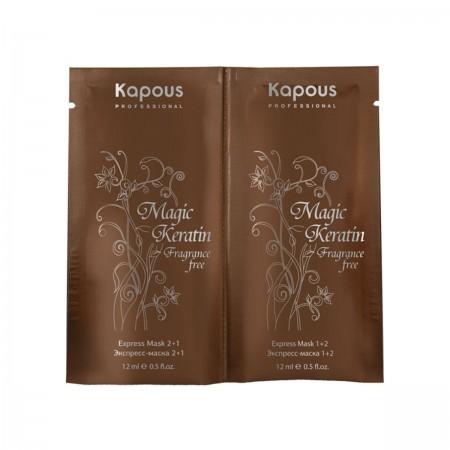 Magic Keratin Экспресс-маска для восстановления волос двухфазная