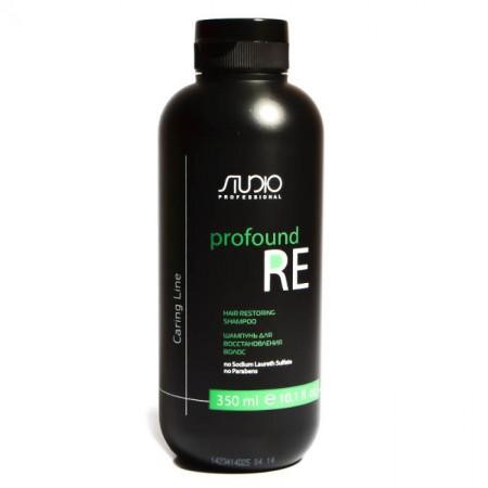 """Caring line Шампунь для восстановления волос """"Profound re"""""""