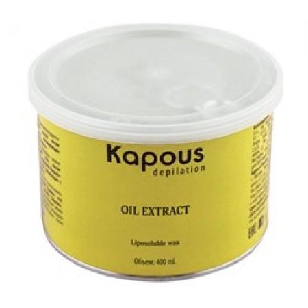 Depilation Oil Extract Жирорастворимый воск с экстрактом масла Авокадо