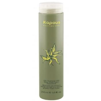 Professional Ylang-ylang Шампунь для волос с эфирным маслом Иланг-Иланг  Kapous