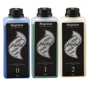 Professional Лосьон для химической завивки волос HELIX Kapous