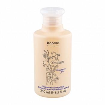 Treatment Шампунь для поврежденных волос Kapous
