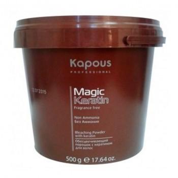 Magic Keratin Обесцвечивающий порошок с кератином Non Ammonia Kapous