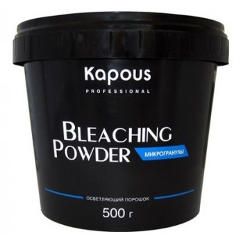 Professional Пудра осветляющая в микрогранулах Kapous