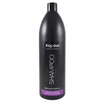 Professional Шампунь  для окрашенных волос Kapous