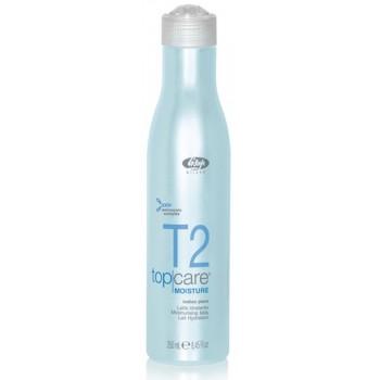Увлажняющее молочко с экстрактом индийского дерева Top Care Moisture Milk T2 Lisap
