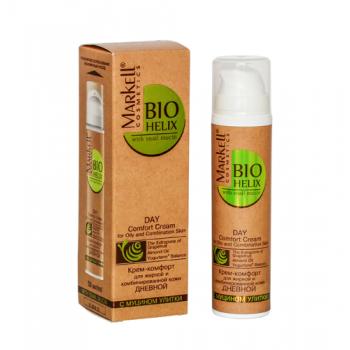 Крем-комфорт с муцином улитки для жирной и комбинированной кожи дневной Markell
