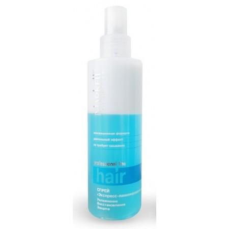 """Спрей """"Экспресс-ламинирование волос"""" Увлажнение, восстановление, защита"""
