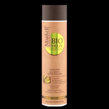 Увлажняющий бальзам для волос Bio Helix Markell