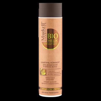 Шампунь-комфорт для увлажнения и блеска волос Bio Helix Markell
