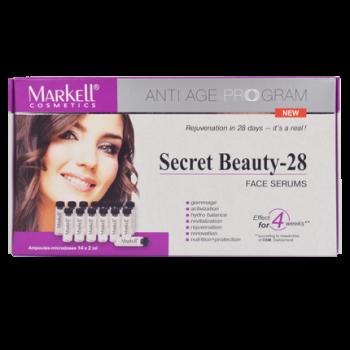 Сыворотки для лица (программа 28 дней) Markell
