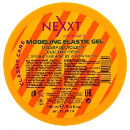 Моделирующий эластик-гель Modeling Elastic Gel