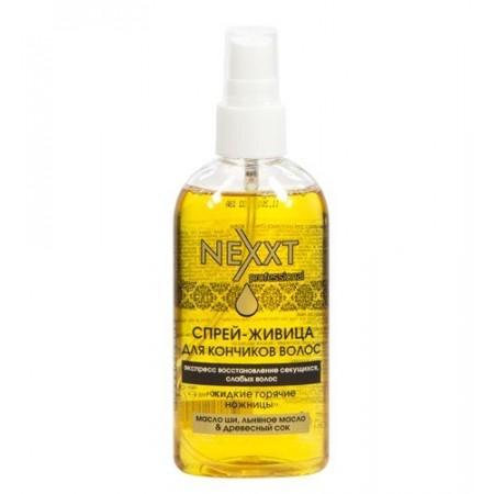 Спрей - живица для кончиков волос Express Spray For Ends Of Hair