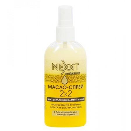 Масло-спрей для сухих, тонких и ломких волос (смола мумие) Oil -Spray For Dry, Thin Hair