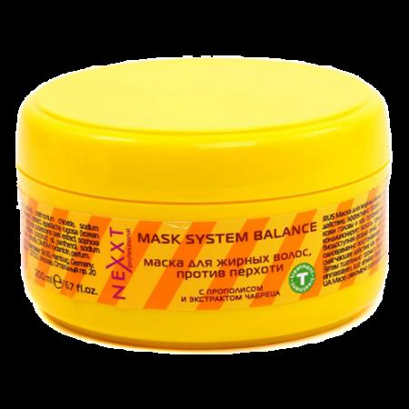 Маска для жирных волос против перхоти Mask System Balance Mask System Balance