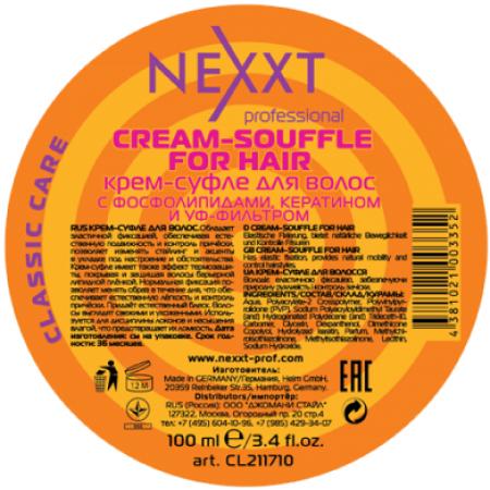 Крем-суфле для укладки волос Cream-Souffle For Hair