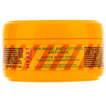 Маска антистресс, против старения волос с экстрактом цветков сакуры и растительными стволовыми клетками Spa Mask Anti-Stress & Anti-Age