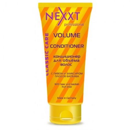 Кондиционер для объема волос Volume Conditioner