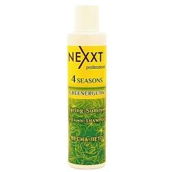 Шампунь 4 сезона Весна-Лето Shampoo Greenergetik: Spring-Summer NEXXT