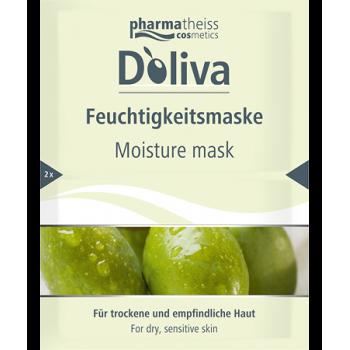 D'Oliva Маска увлажняющая для лица 2*7,5мл Pharmatheiss Cosmetics (Германия)