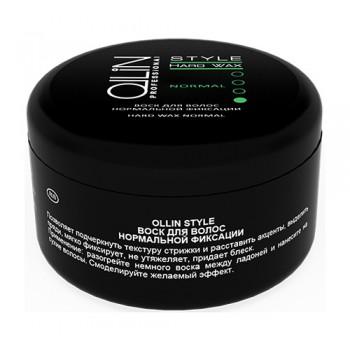 Воск для волос нормальной фиксации Hard Wax Normal Ollin