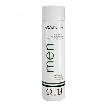 Шампунь-кондиционер для мужчин восстанавливающий  Shampoo-Conditioner Restoring Ollin