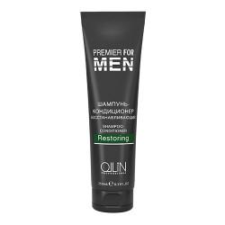 Шампунь-кондиционер восстанавливающий Premier For Men Shampoo-Conditioner Restoring Ollin