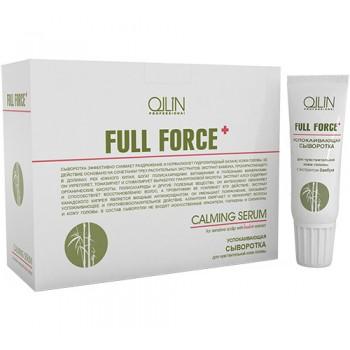 Успокаивающая сыворотка для чувствительной кожи головы с экстрактом бамбука Ollin