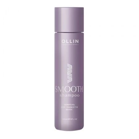 Кондиционер для гладкости волос Conditioner for smooth hair