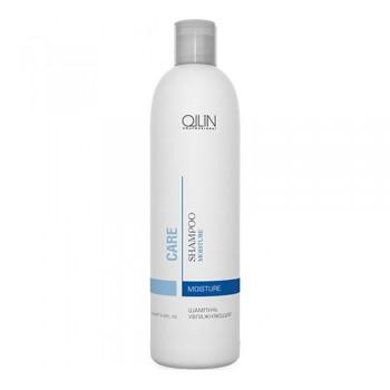 Шампунь увлажняющий Moisture Shampoo Ollin