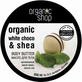 Масло для тела Белый шоколад Organic Shop