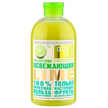 Гель для душа Освежающий Лайм Lime Organic Shop