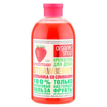 Крем-гель для душа Клубника со сливками Organic Shop