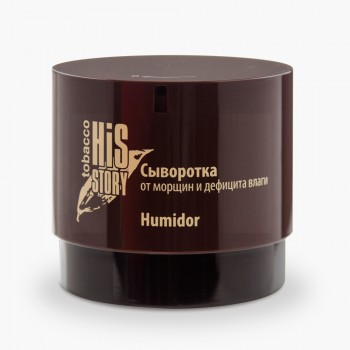 "Сыворотка от морщин и дефицита влаги ""Humidor"" Premium"