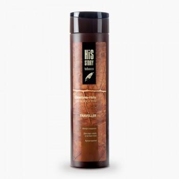 """Шампунь-гель для волос и тела """"Traveller"""" Premium"""