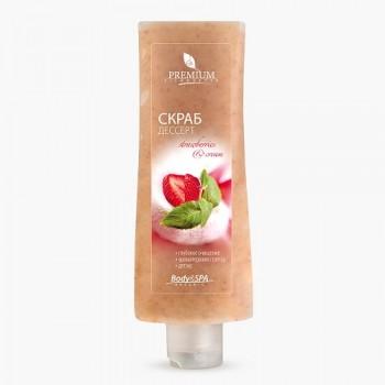 Скраб-дессерт «Strawberry & Cream» Premium