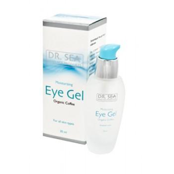 Увлажняющий гель для глаз с кофеином Doctor Sea (Израиль)