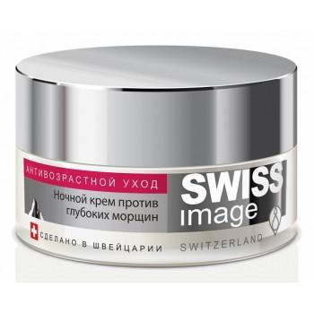 Дневной крем против глубоких морщин 46+ Swiss Image