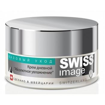 """Крем дневной """"Абсолютное увлажнение"""" Swiss Image"""