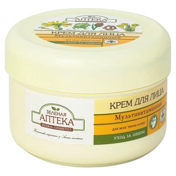 """Крем для лица """"Мультивитаминный"""" для всех типов кожи Зеленая Аптека"""