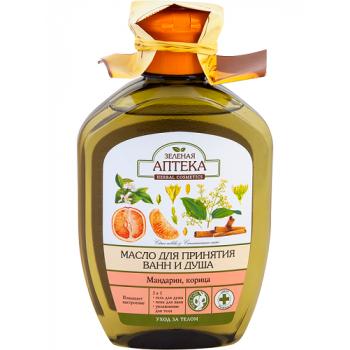 "Масло для ванн и душа ""Мандарин и Корица"" Зеленая Аптека"