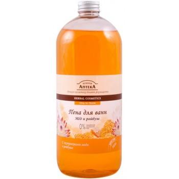 Пена для ванн «Мёд и ройбуш» Зеленая Аптека