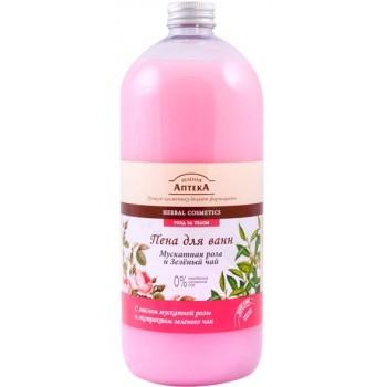 Пена для ванн «Мускатная роза и зелёный чай» Зеленая Аптека