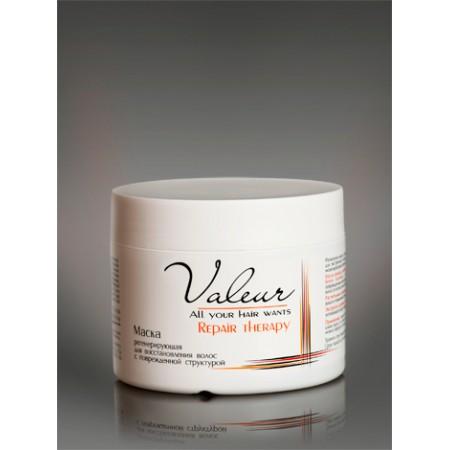 Маска регенерирующая для поврежденных волос Valeur