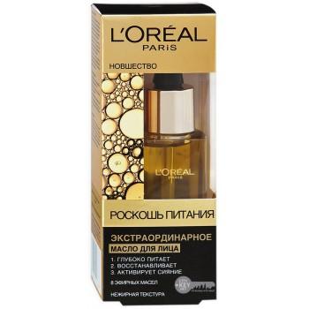 Экстраординарное масло для лица Роскошь Питания L'Oreal Paris